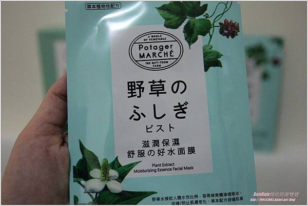 波啾野草2-1.JPG