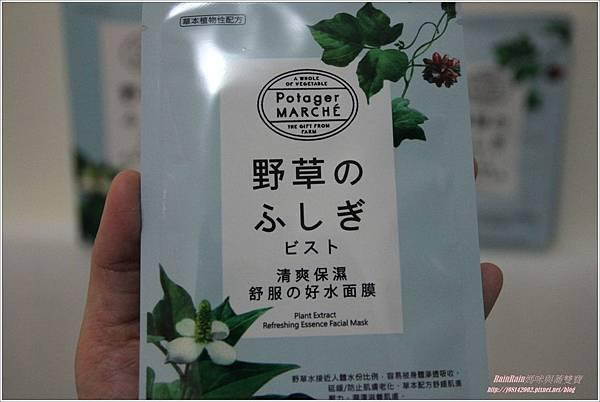 波啾野草3-1.JPG