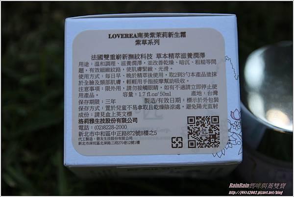 LoveRea2.JPG