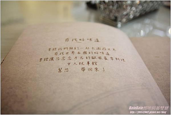 女人故事館19.JPG