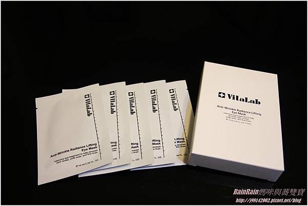 Vitalab7.JPG