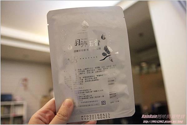 羽沛生技無毒桂花面膜6.JPG
