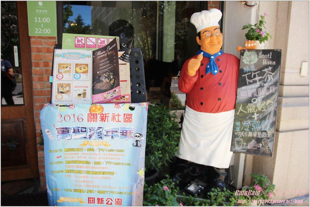 洋朵義式廚坊5.JPG