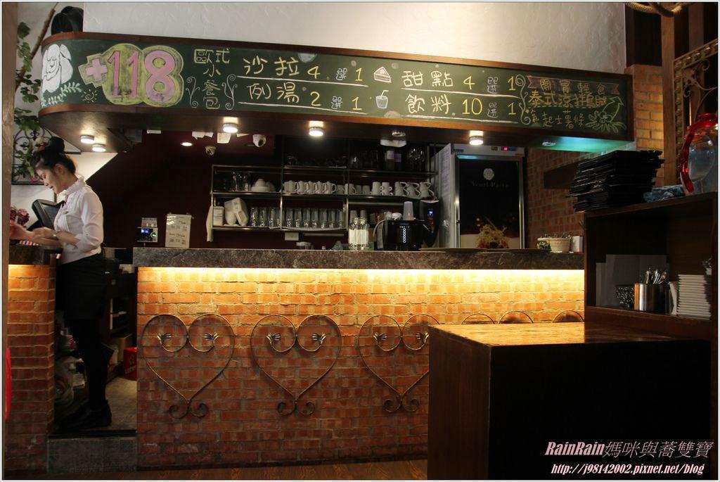 洋朵義式廚坊8.JPG