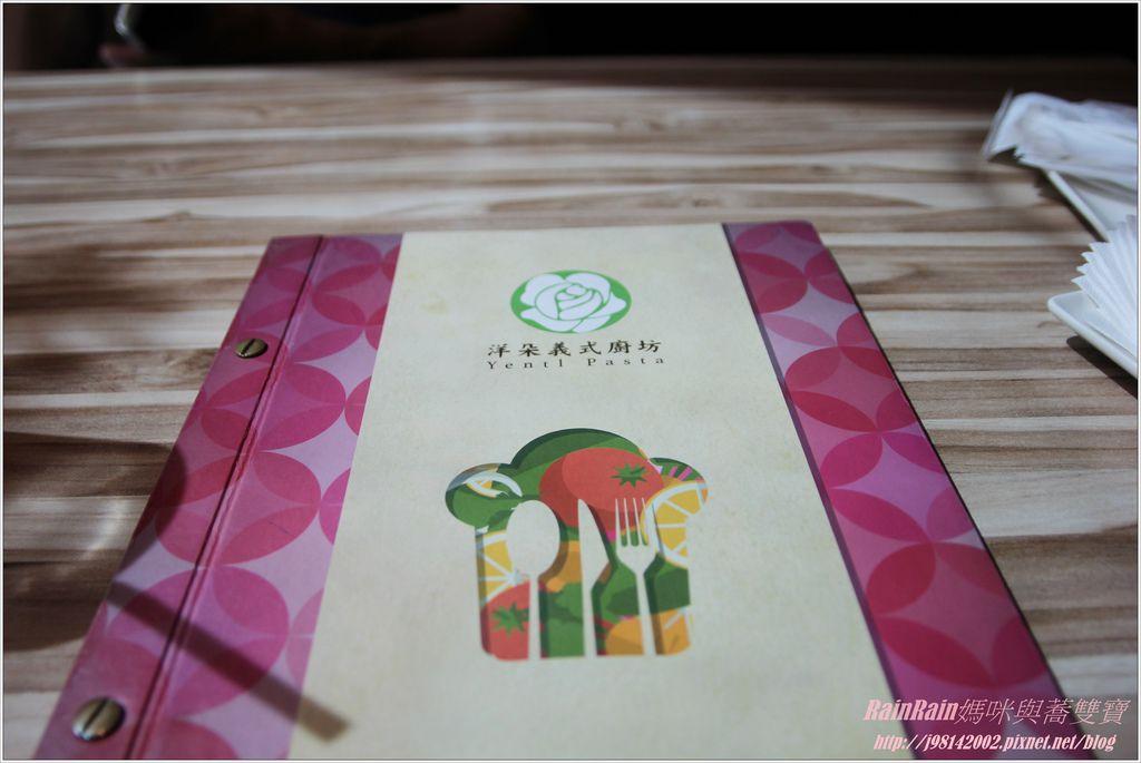 洋朵義式廚坊30.JPG