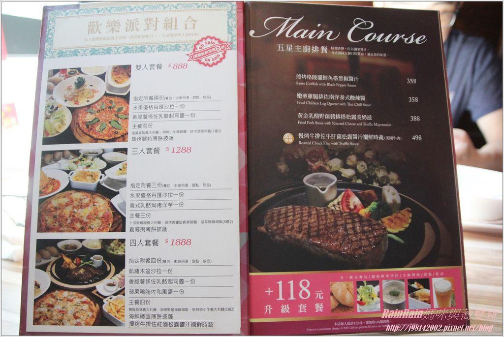 洋朵義式廚坊41.JPG