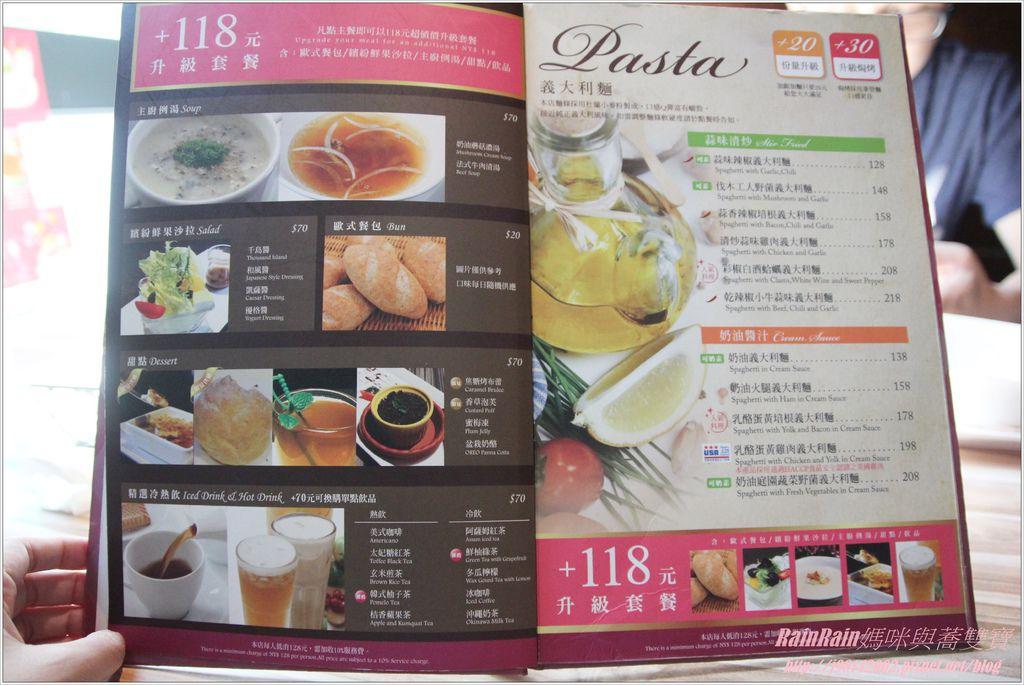 洋朵義式廚坊42.JPG