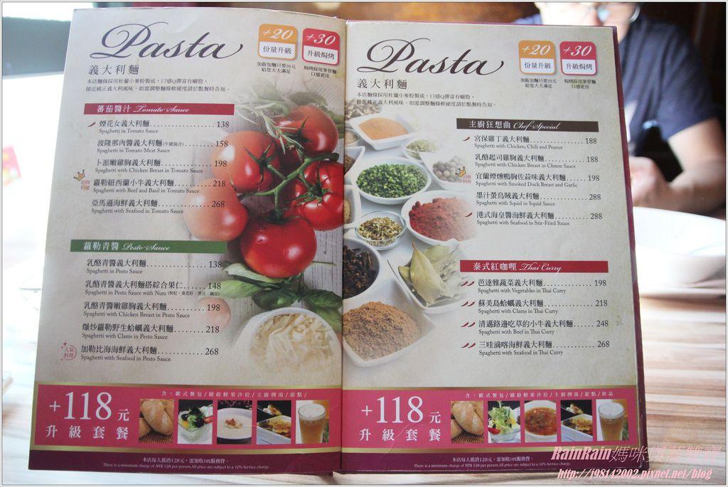 洋朵義式廚坊44.JPG