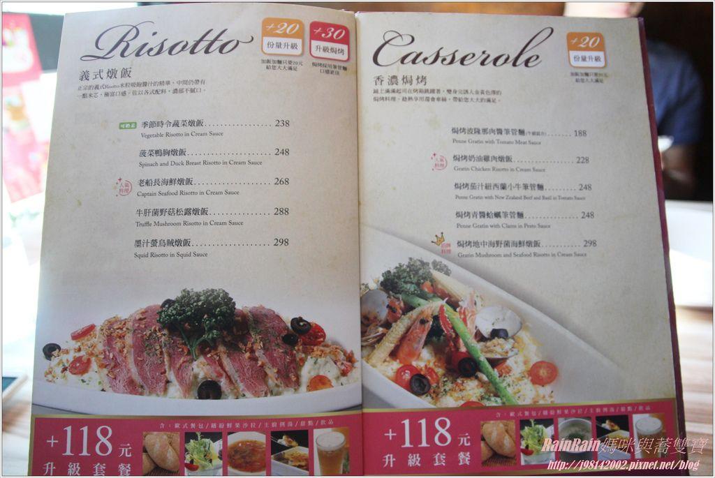洋朵義式廚坊45.JPG
