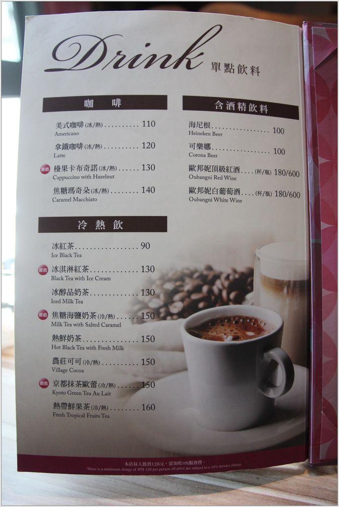 洋朵義式廚坊47.JPG