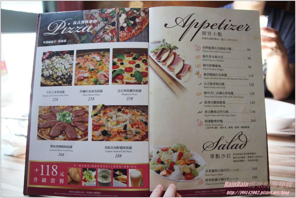 洋朵義式廚坊46.JPG