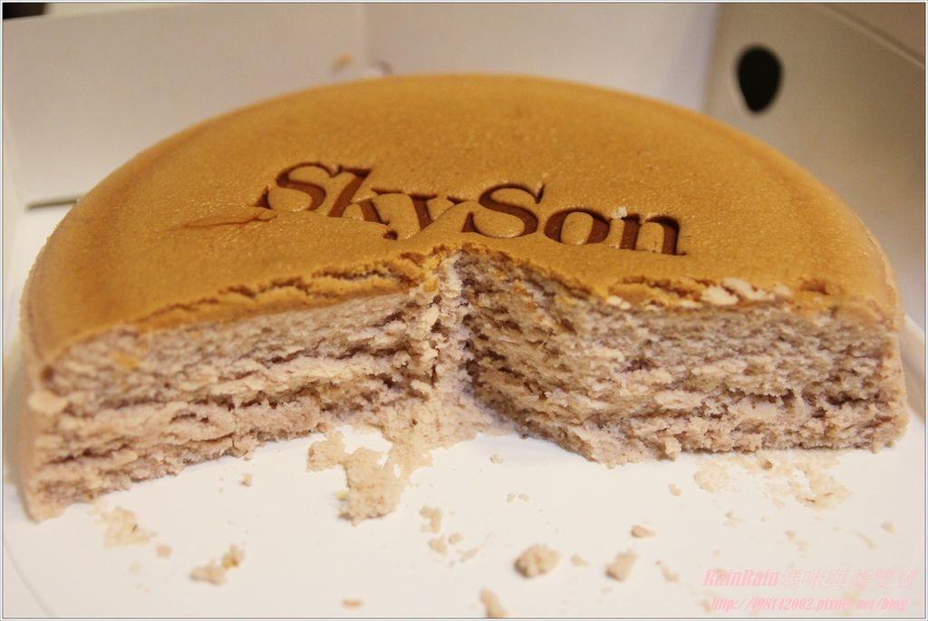 skyson14.JPG