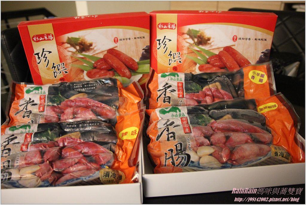 永山食品香腸2.JPG