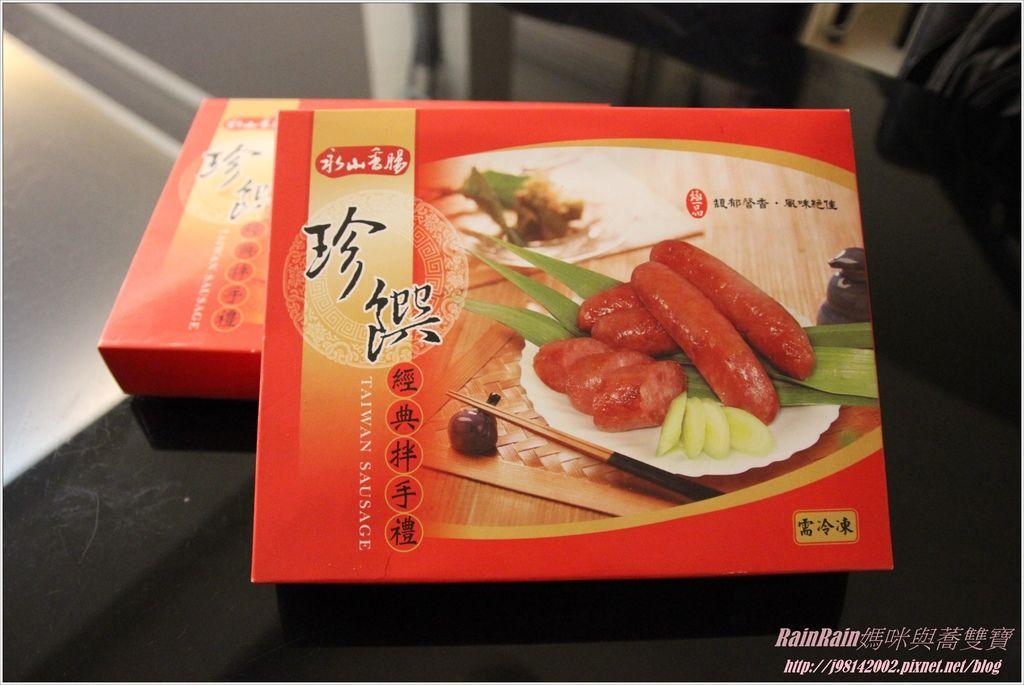 永山食品香腸1.JPG