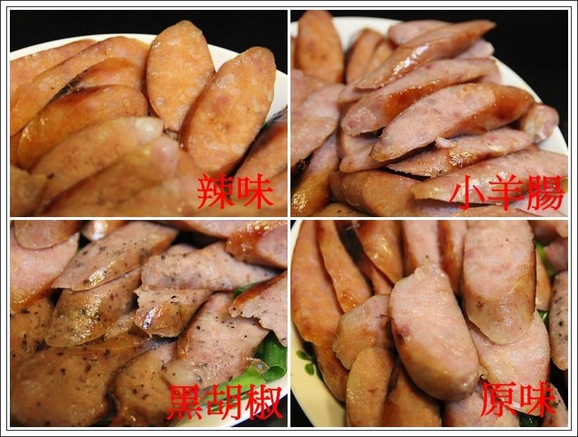 永山食品香腸16.jpg