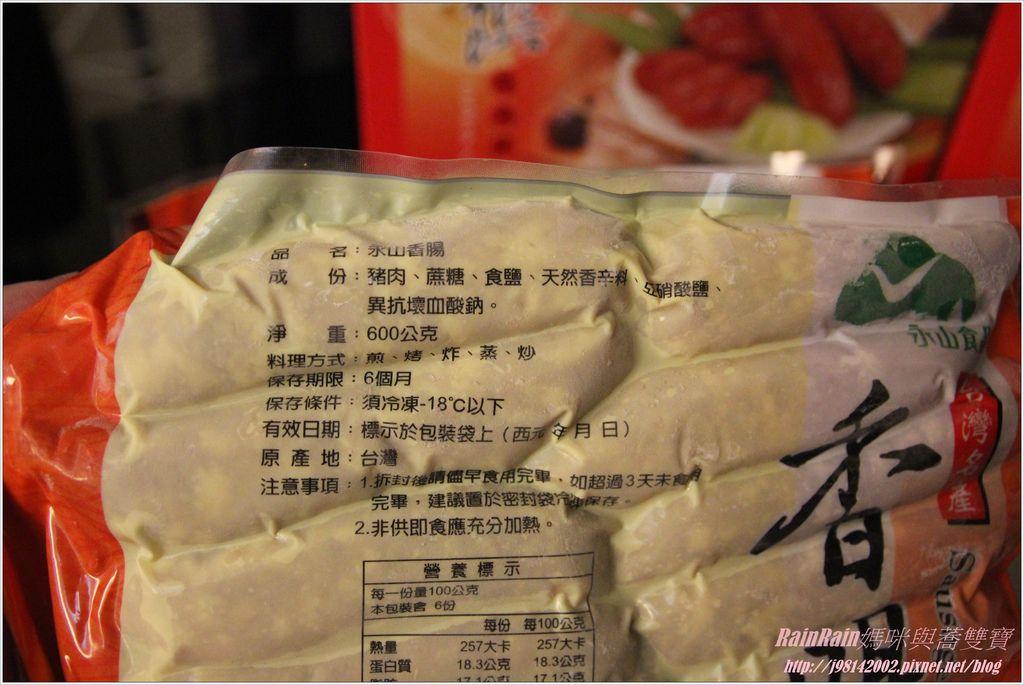 永山食品香腸8.JPG