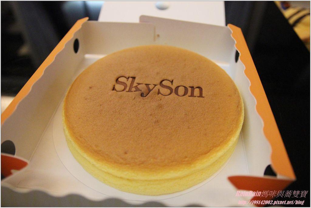 skyson2.JPG