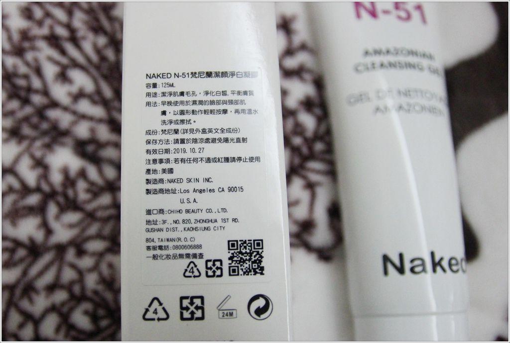 N51潔顏凝膠4.JPG