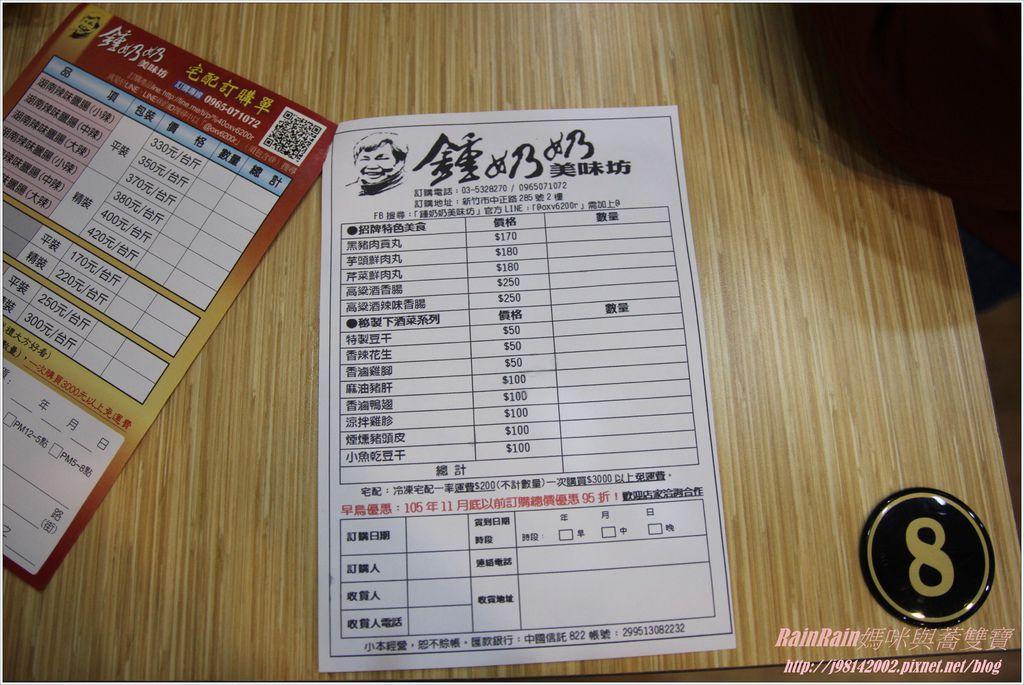 北香哨子麵32.JPG