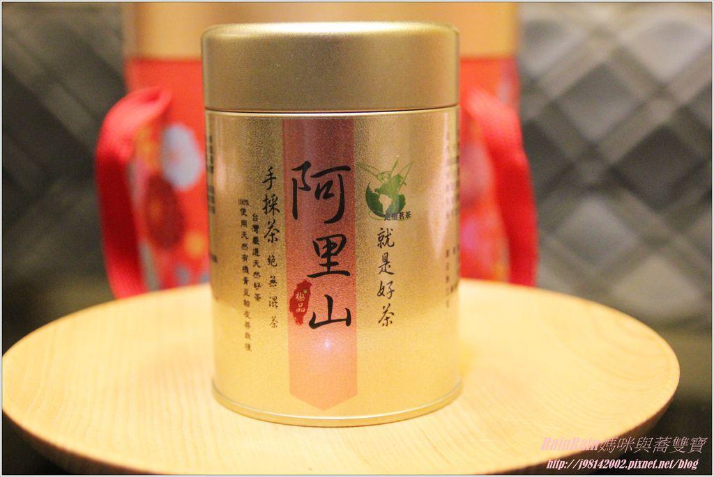 阿里山手採茶1.JPG