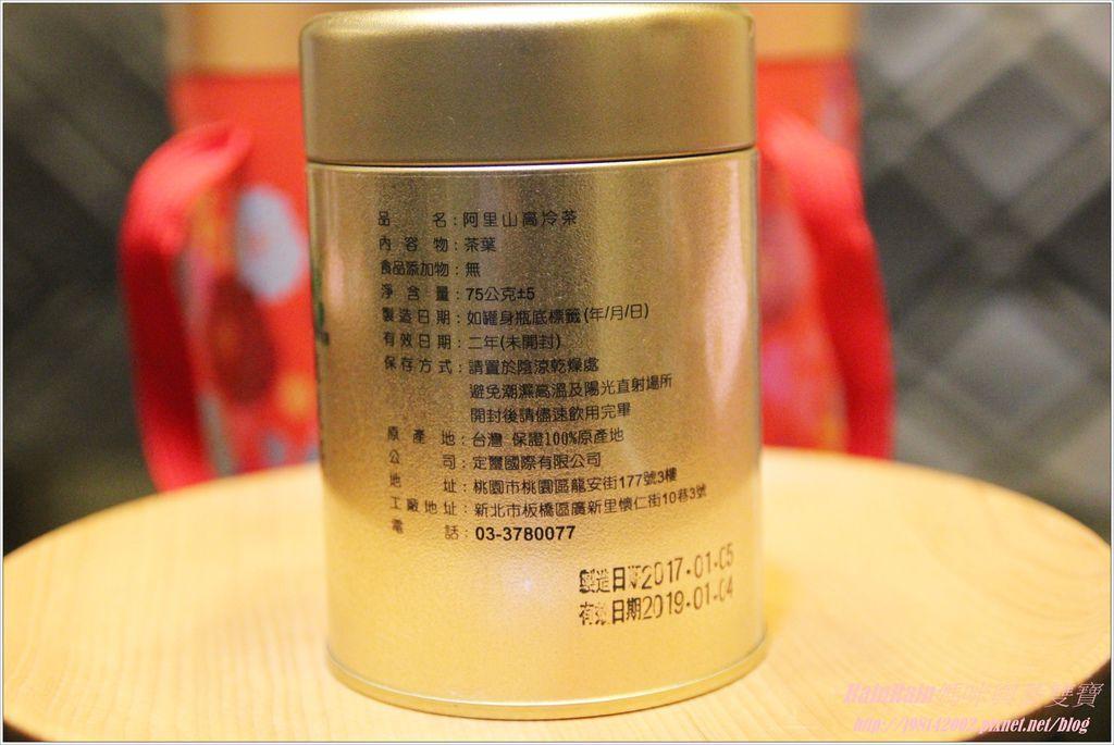 阿里山手採茶2.JPG