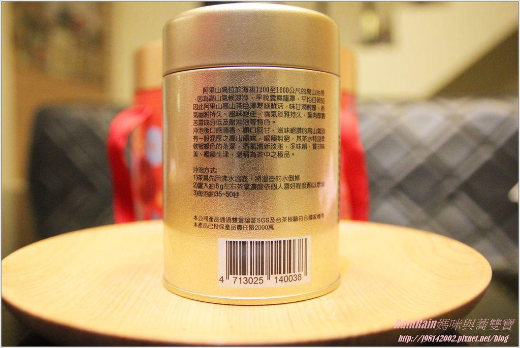 阿里山手採茶2 (2).JPG