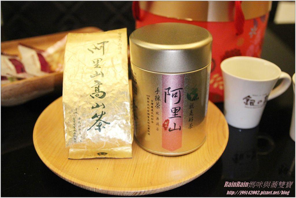 阿里山手採茶5.JPG