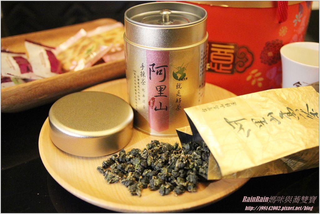 阿里山手採茶6.JPG