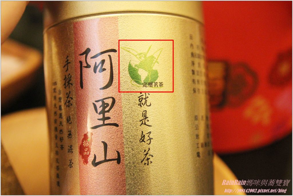 阿里山手採茶10.JPG