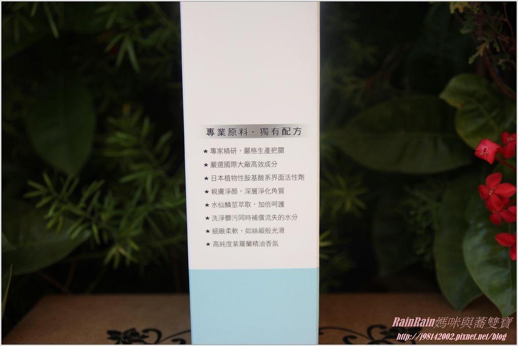 userISM潔顏慕絲3.JPG