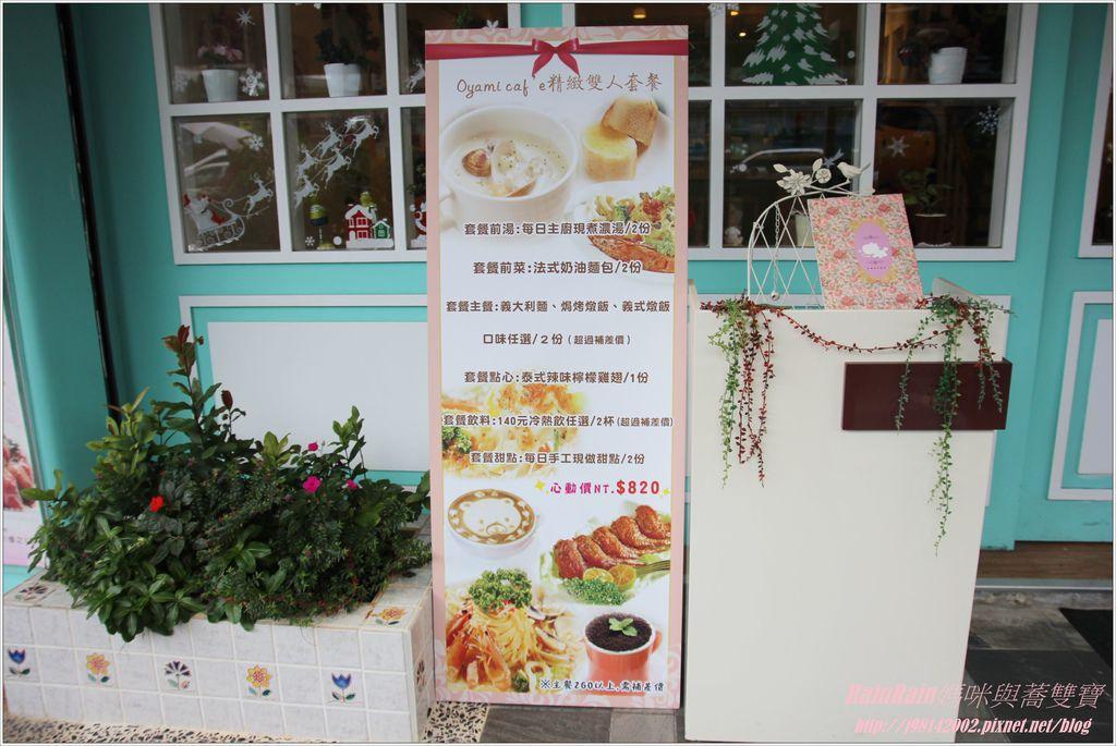 oyami cafe3.JPG