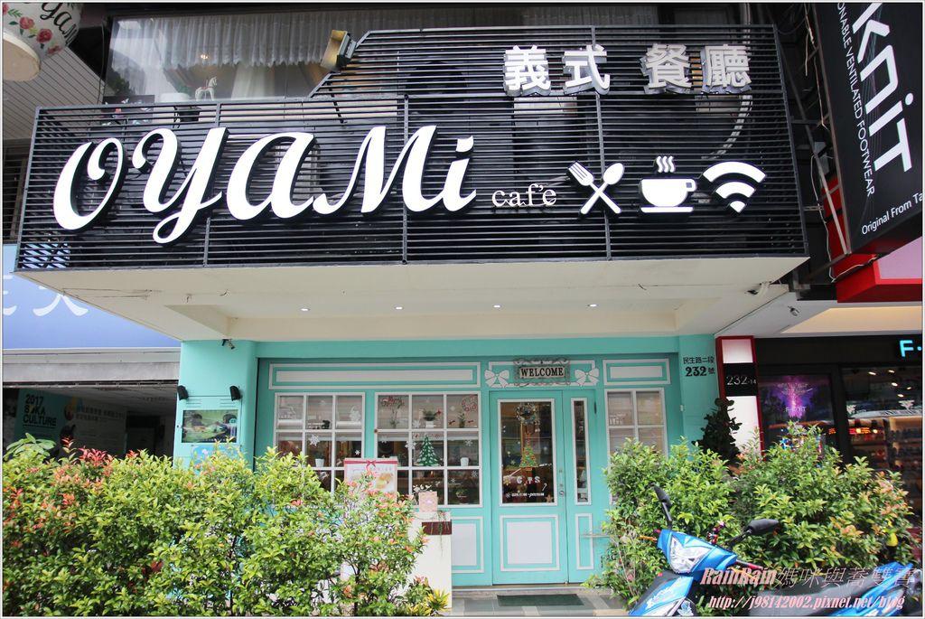 oyami cafe1.JPG