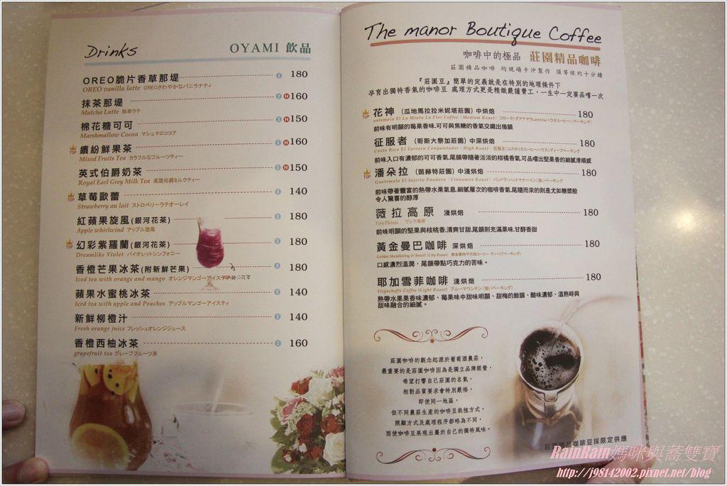 oyami cafe28.JPG