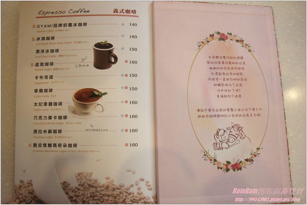 oyami cafe29.JPG