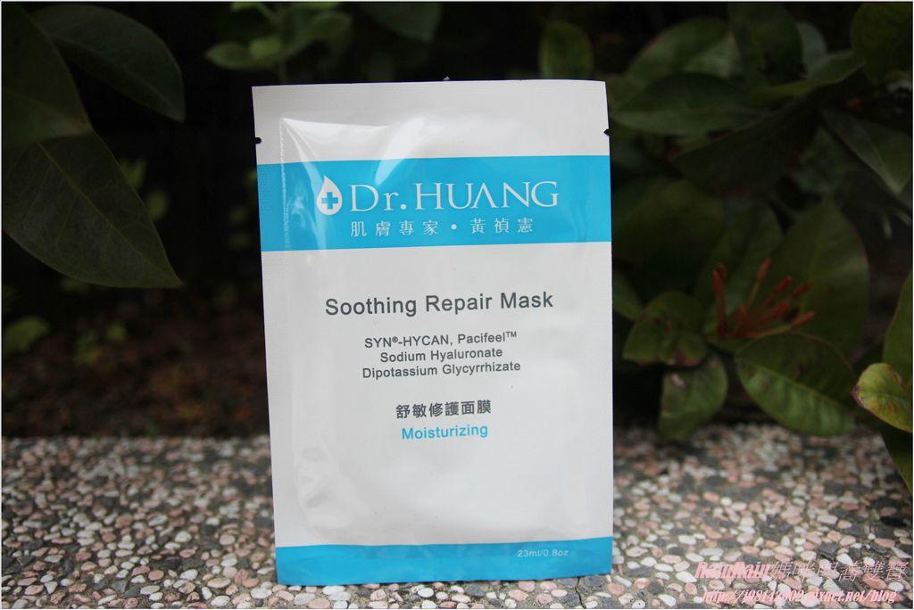 Dr.HUANG7.JPG