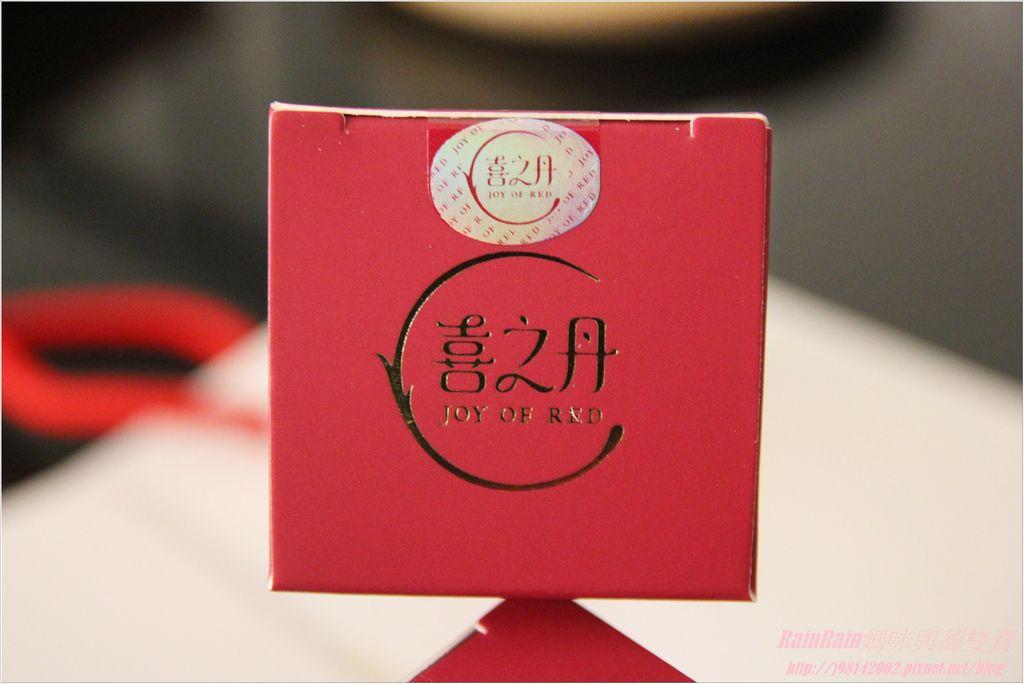 喜芝丹2.JPG