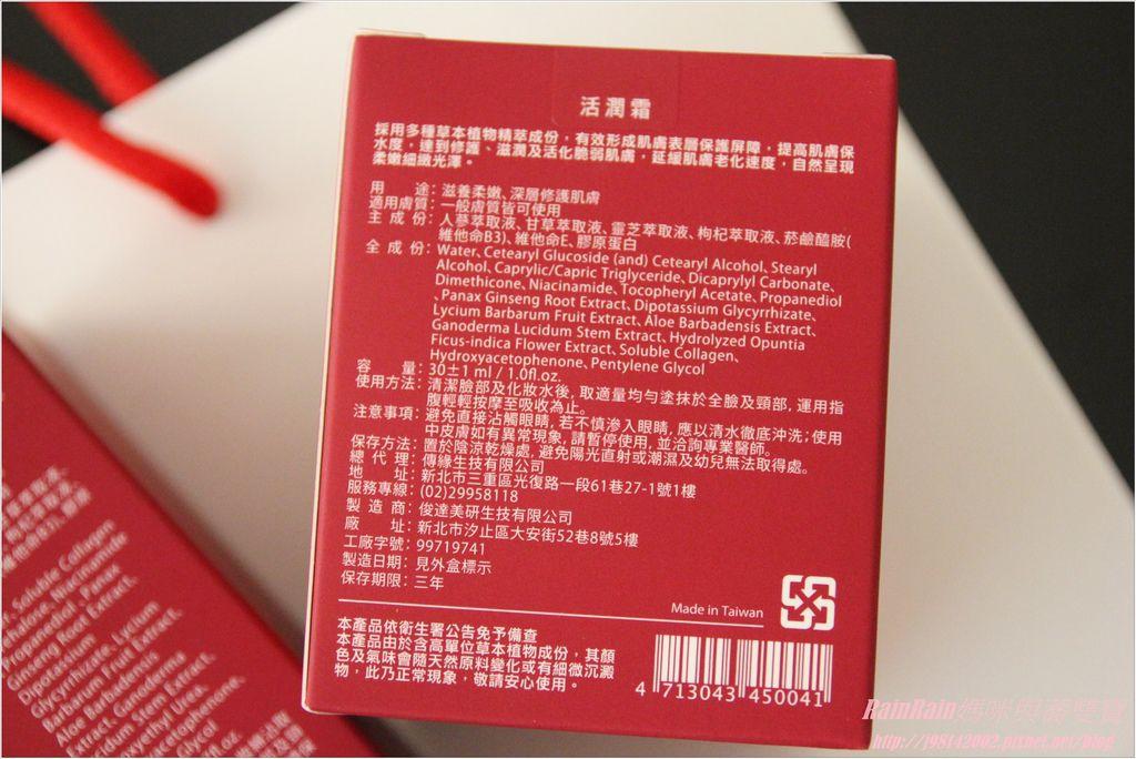 喜芝丹3.JPG