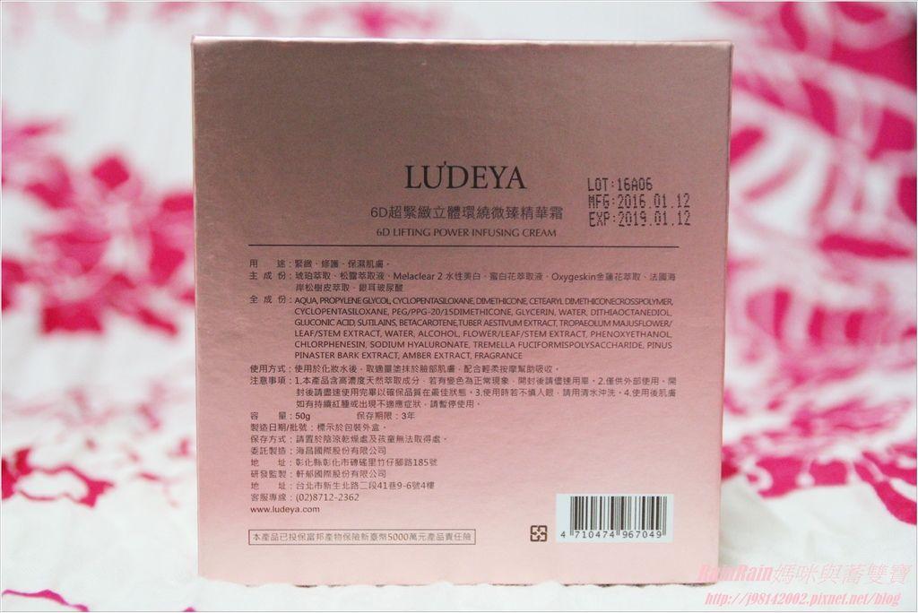 LUDEYA2.JPG