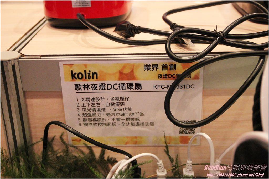 Kolin24.JPG