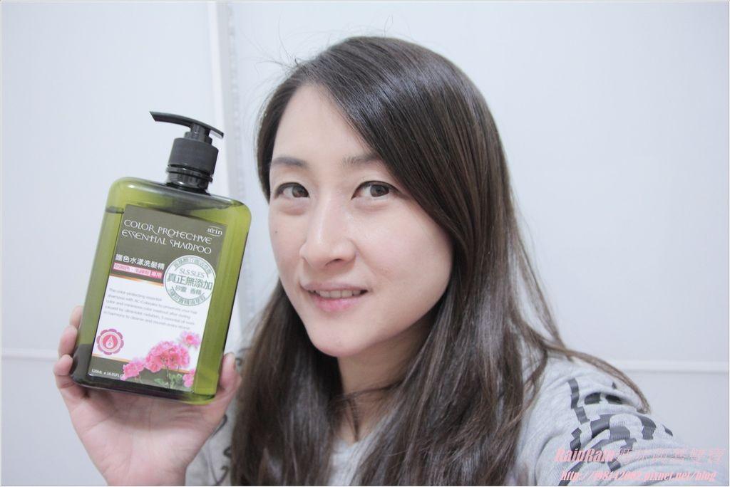 arin氧潤護色水漾洗髮精20.JPG