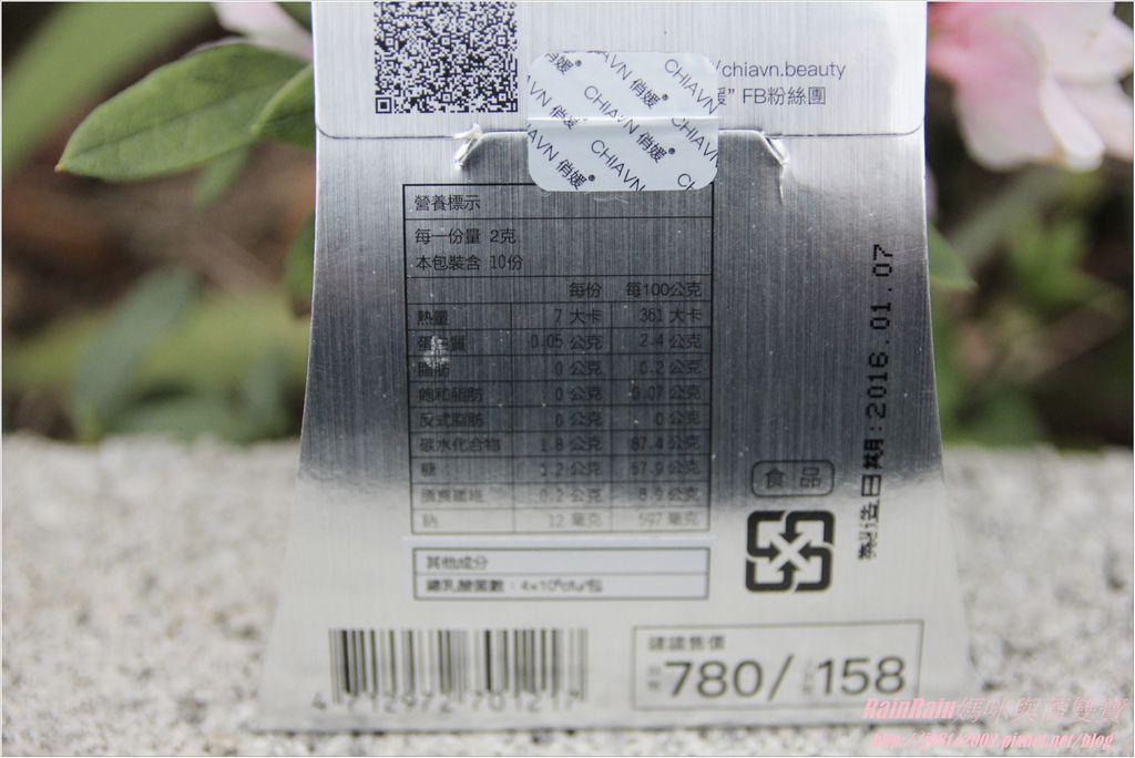 Chian vn月月安補鐵3.JPG