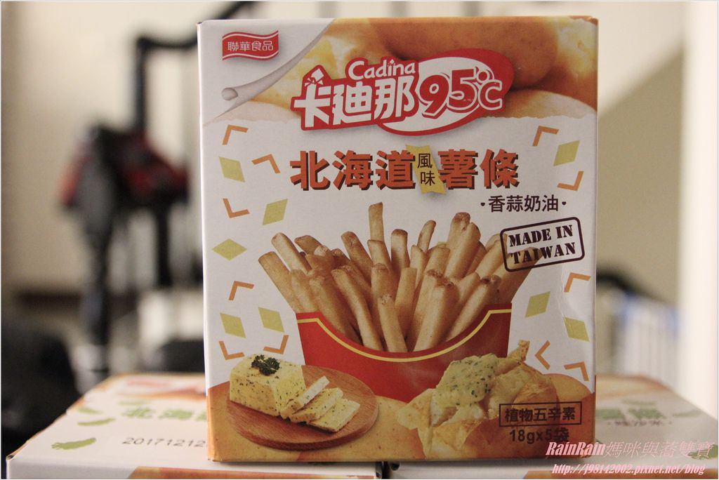 卡迪那北海道風味薯條3.JPG