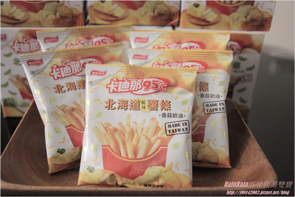 卡迪那北海道風味薯條4-2.JPG