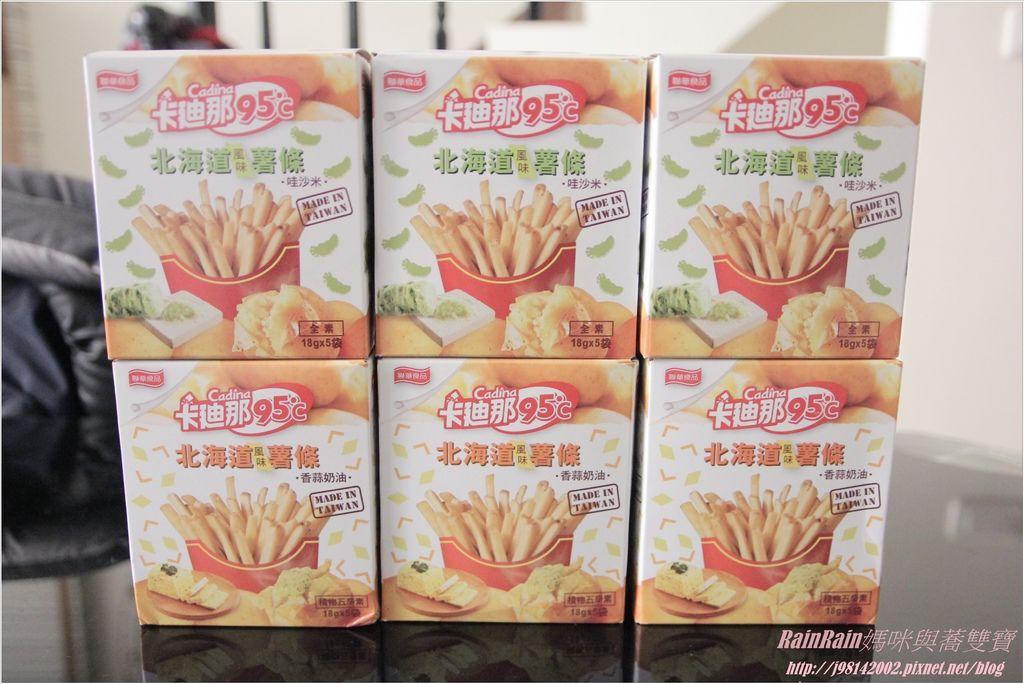 卡迪那北海道風味薯條1.JPG