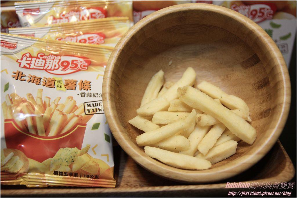 卡迪那北海道風味薯條4-5.JPG
