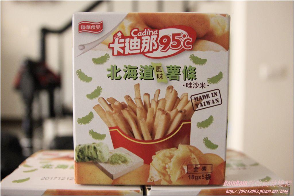 卡迪那北海道風味薯條5.JPG