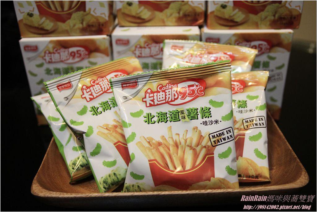 卡迪那北海道風味薯條6-1.JPG