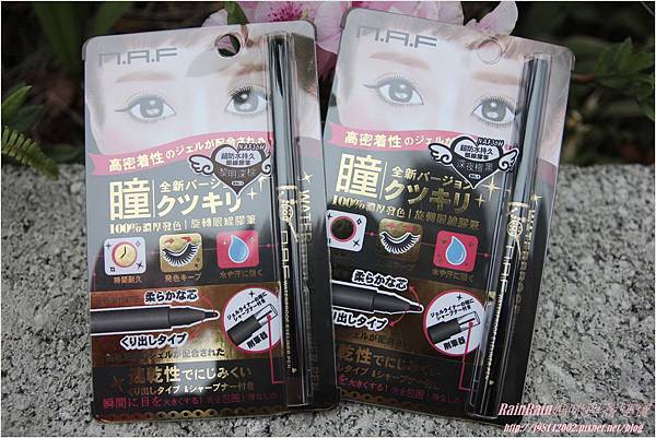 NAF眼線膠筆1.JPG