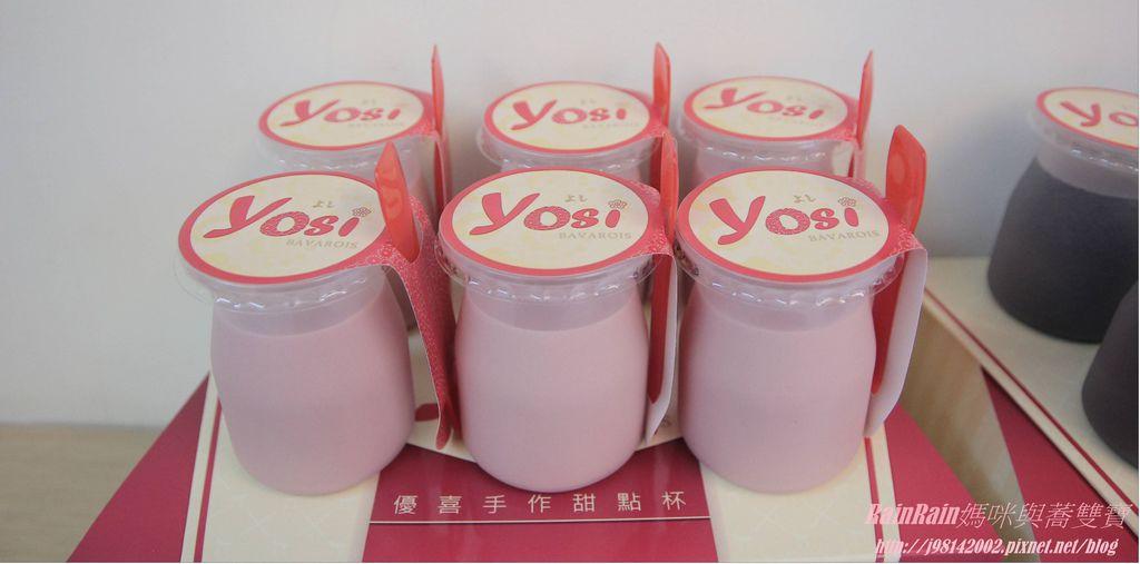 優喜手作甜點杯6.JPG