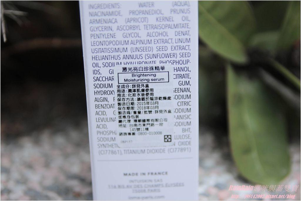 IOMA激光亮白珍珠精華4.JPG